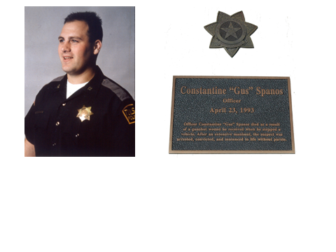 "Officer Constantine G. ""Gus"" Spanos"